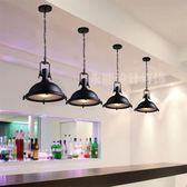 loft創意個性美式復古工業風漫咖啡廳餐廳酒吧臺單頭鐵藝鍋蓋吊燈