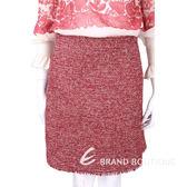 PHILOSOPHY 紅白色不修邊毛呢及膝裙 1540330-54
