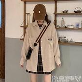 襯衫外套外套2021新款女春秋季冬百搭韓版寬鬆打底襯衫長袖上衣外套ins潮 新品 嬡孕哺 免運
