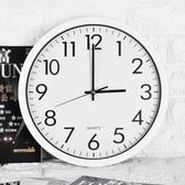 掛鐘 鐘錶客廳個性創意時尚家用掛鐘歐式現代簡約臥室靜音電子石英時鐘 百分百