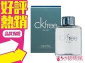 Calvin Klein cK Free 男淡香 5ML香水分享瓶◐香水綁馬尾◐