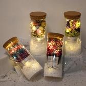 LED燈串干花擺件干花瓶玻璃花筒許愿瓶永生花禮盒生日圣誕節禮物 台北日光
