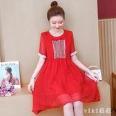 夏季新款寬鬆雪紡洋裝 洋氣法式百褶大擺遮肚氣質顯瘦大碼連身裙 XN1823【VIKI菈菈】
