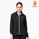 WildLand 女 彈性透氣抗UV輕薄外套 0A91905 (抗UV、吸排快乾、四向彈性)
