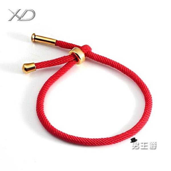 手繩 本命年紅繩手鍊繩豬年潮流手串穿3D硬黃金轉運珠女款手工編織