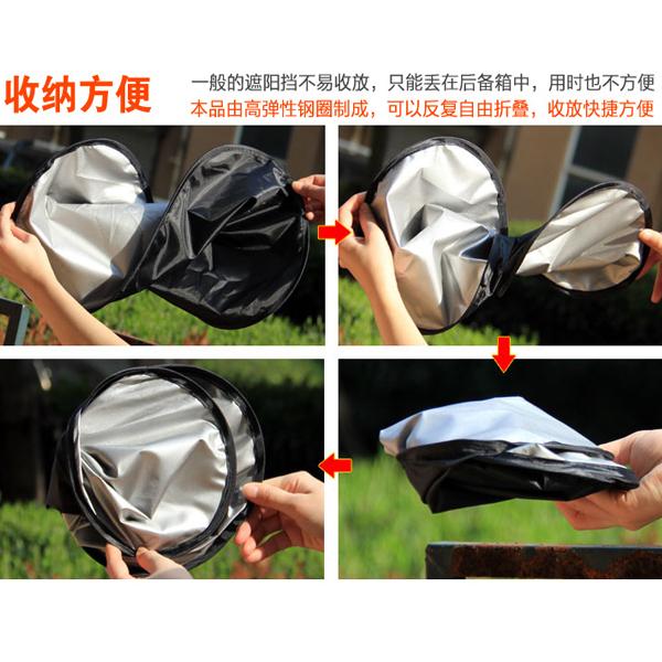 汽車遮陽 6件組 附收納袋 前檔 後檔 側檔 遮陽板 車用防曬 隔熱抗紫外線【SV6660】BO雜貨