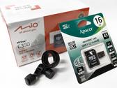 MIO MIVUE C350【雙11下殺/送16G+原廠支架】測速提示 行車記錄器/SONY 感光