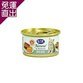 BELICOM倍力康 化毛貓-鮪魚+鮭魚 貓罐80G x 24入【免運直出】