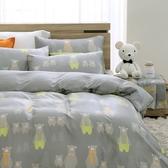 鴻宇 雙人兩用被床包組 天絲 萊塞爾 帕丁小熊 台灣製2133