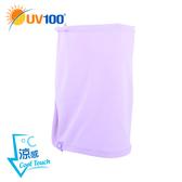 UV100 防曬 抗UV-涼感護頸面罩-後釦式