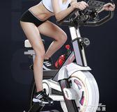 動感單車家用健身器材室內健身車自行車健身房運動機igo   麥琪精品屋