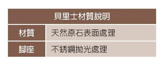 【森可家居】貝里士4.3尺石面大茶几 7JF279-1