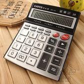 (百貨週年慶)計算機 財務計算器 耐用 大顯示屏 大按鍵帶日歷