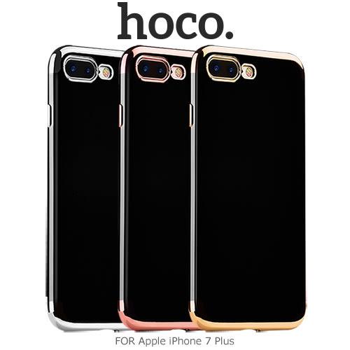 摩比小兔~ HOCO Apple iPhone 7 Plus 黑曜保護殼 (客訂) 背蓋 手機殼