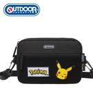 【橘子包包館】OUTDOOR Pokemon聯名款訓練家系列橫式側背包-黑色 ODGO20C05BK 側背包 斜背包