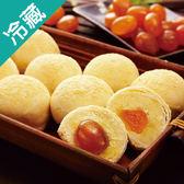 愛維爾宜蘭金棗酥禮盒(12顆/盒)【愛買冷藏】