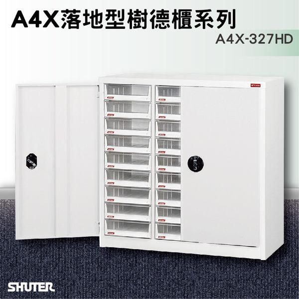 【收納專家】樹德專業收納 落地加門型資料櫃 A4X-327HD (檔案櫃/文件櫃/公文櫃/收納櫃/效率櫃)
