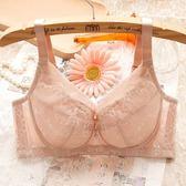 雙12購物節   內衣女有鋼圈薄款超薄杯文胸B90C性感上托聚攏調整收副乳胸罩透氣   mandyc衣間