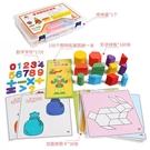 智力兒童七巧板拼圖玩具