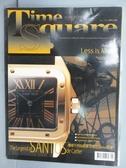 【書寶二手書T9/收藏_QNB】Time Square_68期_The Legend of..Cartier