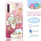 【Hello Kitty】三星 Samsung Galaxy A9 (2018) 花漾系列 氣墊空壓 手機殼