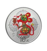 [預購]2020鼠年30克彩色銀幣