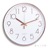 掛鐘靜音鐘錶掛鐘客廳創意時尚鐘大氣圓形鐘現代簡約家用 XW2572【潘小丫女鞋】