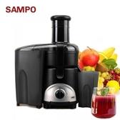 聲寶 SAMPO 高纖蔬果調理機 KJ-G1260PL / KJG1260PL