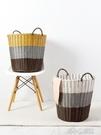 居家家編織臟衣籃子家用洗衣收納筐洗衣桶放臟衣服的收納桶臟衣簍 洛小仙女鞋