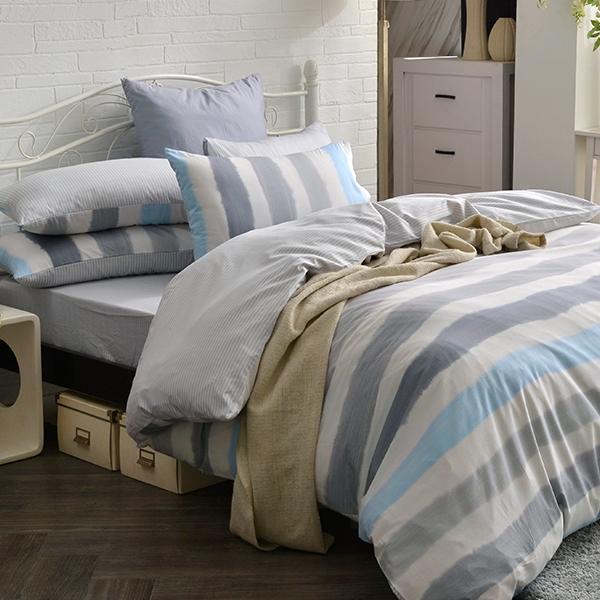 英國Abelia《盛夏光年》單人純棉三件式被套床包組
