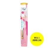 Ora2Me 微觸感牙刷超軟毛 【康是美】