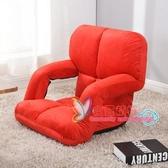 單人沙發 懶人沙發床上座椅電腦靠背椅子單人榻榻米扶手宿舍寢室飄窗小沙發T 7色
