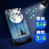 蘋果6s手機殼玻璃夜光iphone6硅膠防摔plus保護套潮男