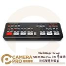 ◎相機專家◎ BlackMagic Design ATEM Mini Pro ISO 導播機 現場製作切換台 正成公司貨