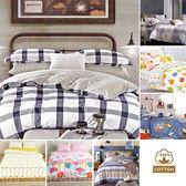 BELLE VIE 台灣製精梳純棉單人床包被套三件組 紳士系列多款任選