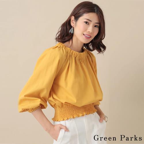 ❖ Hot item ❖ 下擺皺褶縮袖襯衫上衣 - Green Parks