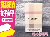 ◐香水綁馬尾◐BURBERRY LONDON 倫敦 女性淡香精 30ML
