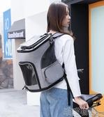 便攜寵物包包-佩貝樂貓背包貓咪太空艙書包寵物外出雙肩包背貓貓出行便攜包包  YJT