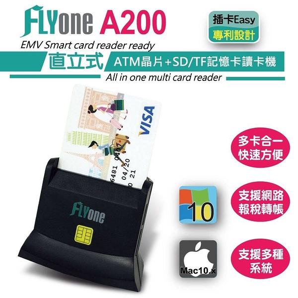 FLYone A200 直立式多功能ATM晶片+SD/TF記憶卡讀卡機 健保IC卡/自然人憑證卡/悠遊卡