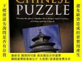 二手書博民逛書店簽名本罕見The Chinese Puzzle:Putting