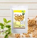 【茂格】有機黃豆(可發芽)(450g/包)