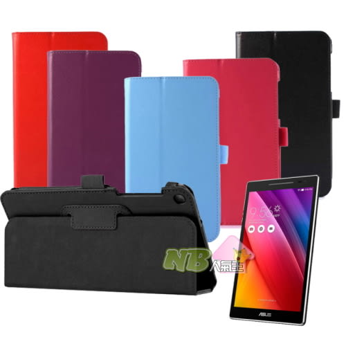 ASUS ZenPad 8吋 專用可立式皮套( Z380C / Z380KL / Z380M / Z380KNL)