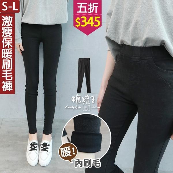 【五折價$345】糖罐子車線造型口袋縮腰素面內刷毛長褲→黑 現貨(S-L)【KK7161】
