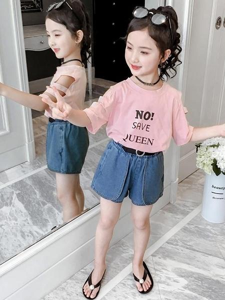 T恤-超洋氣童裝女童短袖T恤夏裝2020新款夏季12韓版女孩15體恤兒童潮