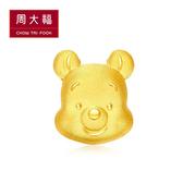 小熊維尼黃金耳環(單只) 周大福 迪士尼小熊維尼系列