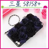 三星 Galaxy S8 S8+ 淑女風皮套 藍黑玫瑰保護殼 側翻手機殼 可插卡保護套 磁扣手機套 內裡硬殼