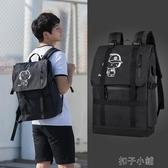 韓版背包男時尚潮流雙肩包初中生高中學生書包男旅行大容量雙肩包 扣子小鋪