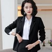 黑色短款小西裝外套女春秋新款正裝工作服韓版長袖職業裝西服上衣  潮流衣館