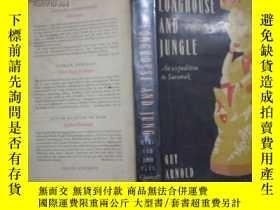 二手書博民逛書店LONGHOUSE罕見AND JUNGLE (館書)Y10334