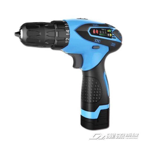 家用多功能12v鋰電鑽充電鑽充電批手電鑽手槍鑽充電式電動螺絲刀YXS   潮流前線